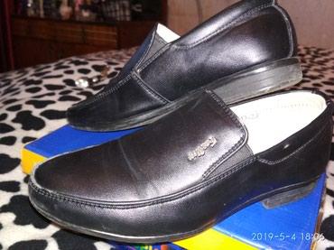 сгу элект цена в Кыргызстан: Туфли на мальчика, носили раза 3. размер 29. цена договорная