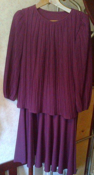 """Продаю платье в отличном состоянии ФИРМА """"lemonti"""" new-york, usa"""