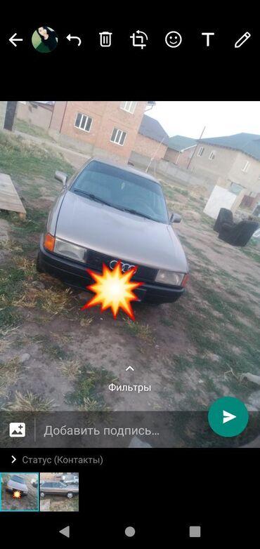 Audi 80 1998