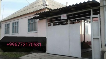 Продажа, покупка домов в Кара-Суу: Продам Дом 64 кв. м, 4 комнаты