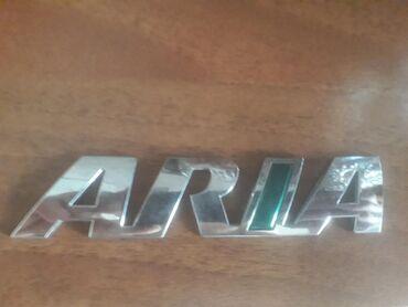 Автозапчасти - Подлинность: Оригинал - Токмок: Эмблема шильдик Хонда Ариа Ария Honda Aria