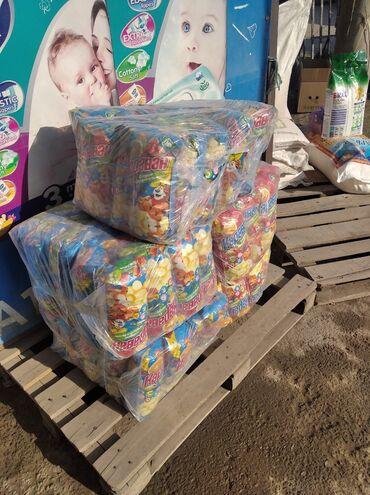 гипсокартон оптом бишкек цена в Кыргызстан: Сатылат кукруз Оптом и розницуБишкекДордой моторсИчинде игрушкасы