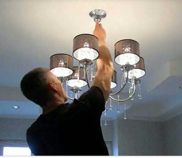 Установка люстры и светильника в Бишкек