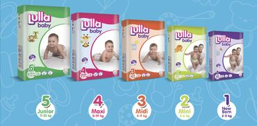 """подгузники lulla baby diapers eco pack№1 new born 2-5 кг (42 шт в"