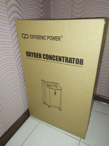 Ингаляторы в бишкеке - Кыргызстан: Кислородный концентратор! Новый не использованный ни разу