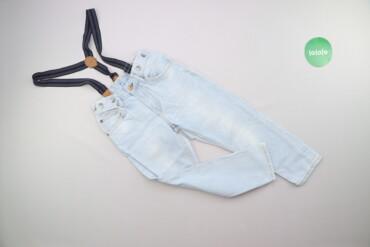 Детский мир - Украина: Підліткові джини з підтяжками H&M, р. XS    Довжина: 70 см Довжина
