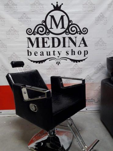Мойка,кресло, парикмахерские продаем. в Каракол