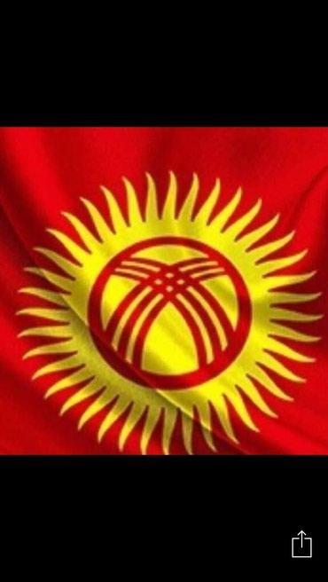 Песок Отсев Щебень Чернозем перегной в Бишкек