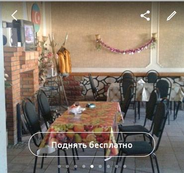 kiraye kafe ve cay evi - Azərbaycan: Mingecevir weheri 40 sot torpaq 9 boks 130 kv m kafe 800 kcm mebel