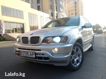 Bmw x5 e53 3d в Бишкек