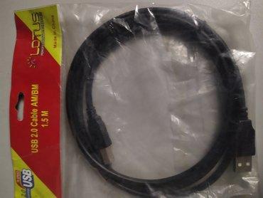 шнур в Кыргызстан: Шнур для Принтера USB2.0 без фильтра 1.5 метра