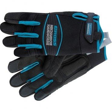 Средства индивидуальной защиты. перчатки универсальные комбинированные
