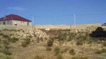 Недвижимость - Кобу: Продам 3 соток Для сельского хозяйства от собственника