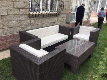 Плетеная мебель. Искусственный ротанг. Для дома и сада