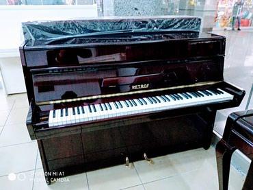Bakı şəhərində Пианино, фортепиано