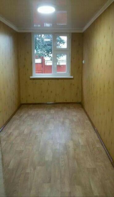 бомбер летний в Кыргызстан: Продам Дом 90 кв. м, 4 комнаты