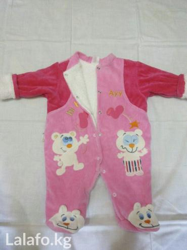 продаю детский костюм ,внутри утепленный,одевали пару раз ,пр-во Турци в Бишкек