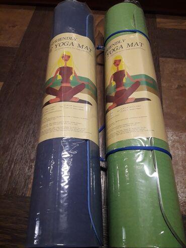 Двухслойные ковры для йоги