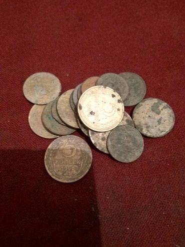 Ранные монеты СССР 1шт. 50сом в Бишкек