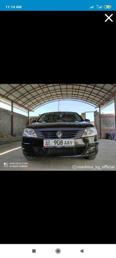Renault - Кыргызстан: Renault Logan 1.4 л. 2014