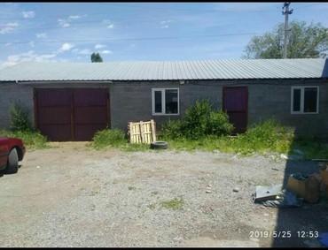мал-сарай в Кыргызстан: Продаю сарай (кошар) г.Бишкек с.Пригородный 20 сотых