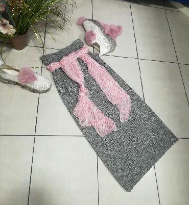 Prelepa duga suknja extra rebrasti pamuk sa elastinom Vel S M L Xl
