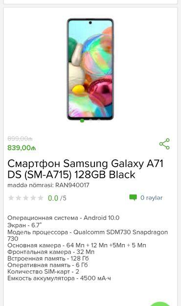 Samsung-p960 - Azərbaycan: Smartfon Samsung Galaxy a 71 128 gb Black cəmi 839 AZNTam zəmanətlə +