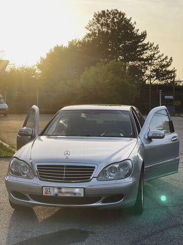 Mercedes-Benz S 500 5 л. 2003 | 138000 км