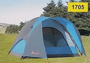 Палатки в Лебединовка: Прекрасный выбор для двух или трех человек. Водонепроницаемый тент скр