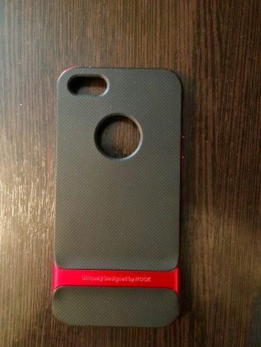 aifon 5se в Кыргызстан: Продаю чехол на айфон 5/5s/5se Цена 200с