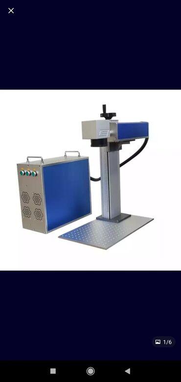 Лазерный станок для гравировки и маркировки разных материалов