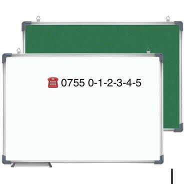 рамка для номера авто перевертыш в Кыргызстан: Уникальные   Комбинированные Магнитно-Маркерно-меловые доски для офиса