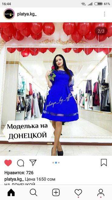 Платье почти новая в Сокулук