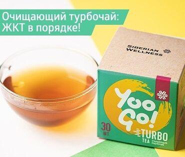 здоровое сердце в Кыргызстан: Ты то, что ты ешь. А ваше здоровье начинается с заботы о пищеварении
