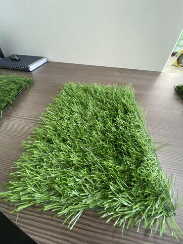 платье трансформер в пол в Кыргызстан: Искусственный газон, высота 50мм Дитекс Биколор, плотность 11340