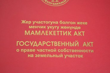 Пол дома ,район in Бишкек