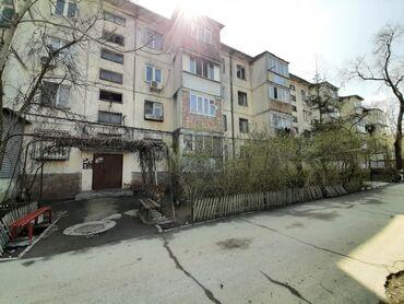 Продается квартира:104 серия, Южные микрорайоны, 3 комнаты, 58 кв. м