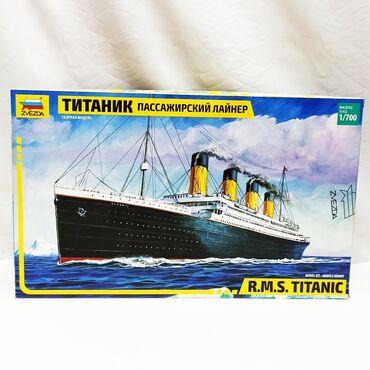 учитель истории вакансии бишкек in Кыргызстан | КНИГИ, ЖУРНАЛЫ, CD, DVD: Титаник моделирование.Вон он, тот самый исторический корабль, который