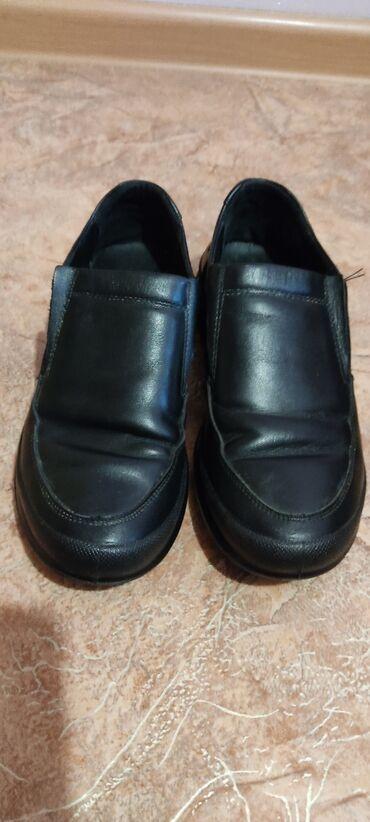 Туфли кожаные для мальчика 34 размер 23 см по стельке