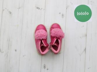 Красивые детские ботинки    Длина подошвы: 18 см Нюансы: есть потертос