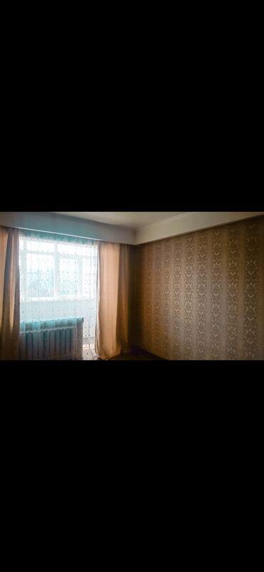Продается квартира: 106 серия, Цум, 2 комнаты, 71 кв. м
