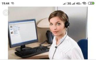 Требуется женщина оператор. График работы с 10 00 до 18 00. 5/2 в Бишкек