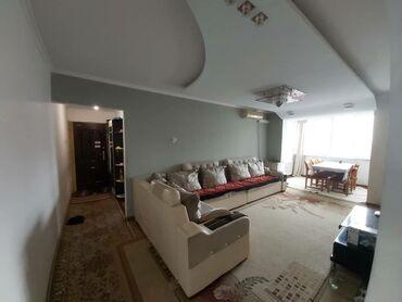 Продается квартира: 4 комнаты, 58 кв. м
