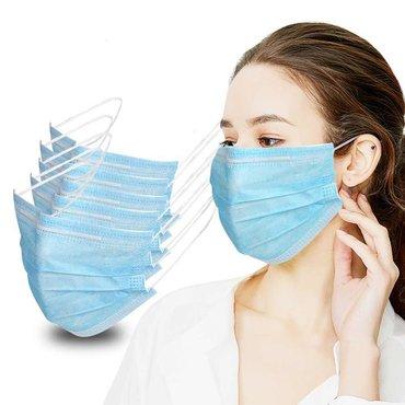 Продаем медицинские маски. Голубые, трёхслойные.С полным пакетом