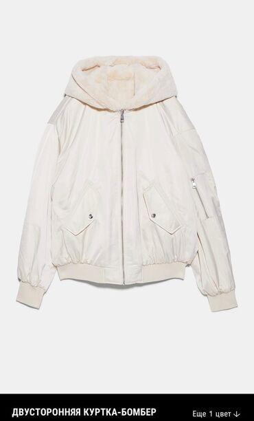 Продаётся двусторонняя куртка Zara, оригинал. Размер М