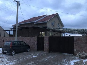 Продою дом г. Чолпон-Ата. в Чолпон-Ата