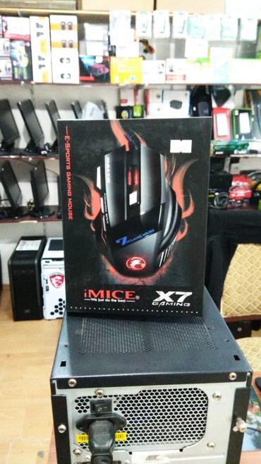 Bakı şəhərində IMICE X7 GAMING MOUSE Pod original mouse-dir. Diski yoxdur.