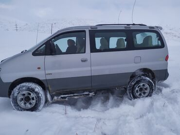Иссык-Куль Легковое авто | 6 мест