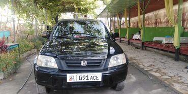 Honda CR-V 2 л. 1997