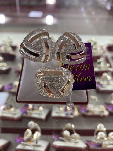 ⚜Скидки Скидки СкидкиВсе эти наборы серебро с золотой накладкой